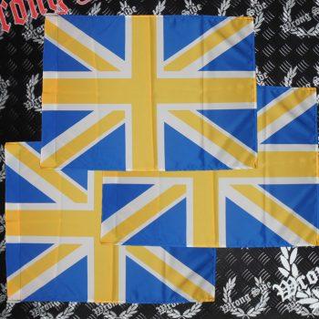 70X50 FROSINONE UK